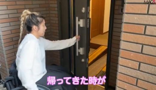 自宅の玄関ドアやカギが自動ドアになる装置